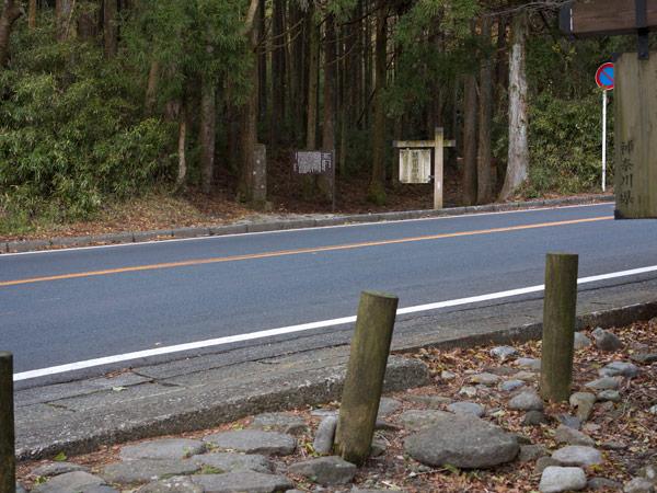 県道に出ますが、県道の向こう側に旧街道の道標がみえています。