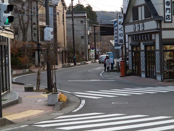 元箱根交差点に出ました。