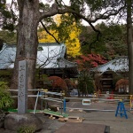 箱根、早雲寺。