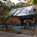 箱根、早雲寺の本堂。