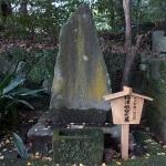 箱根、早雲寺にある連歌師宗祇の供養塔。宗祇は1501年(文亀元年)箱根湯本で客死しました。