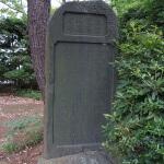 木曽塚の石碑です。