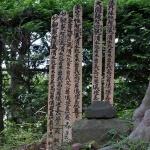 木曽塚の卒塔婆。