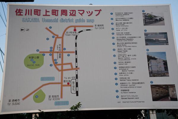 佐川駅前の周辺案内図。