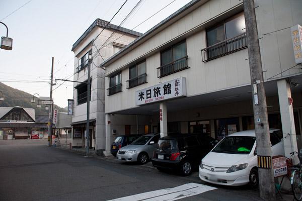 佐川駅前の米日旅館。