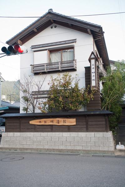 佐川駅前の旅館、明清館。