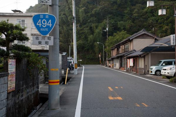 佐川駅を出たら真っ直ぐ進み、494号に入ります。