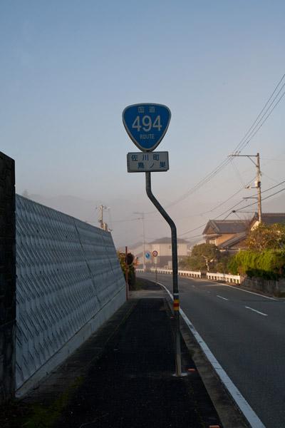街並みがみえてきました。「国道494 佐川町鳥ノ巣」7時14分。