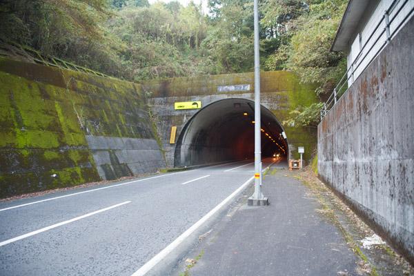 斗賀野トンネル。8時13分。