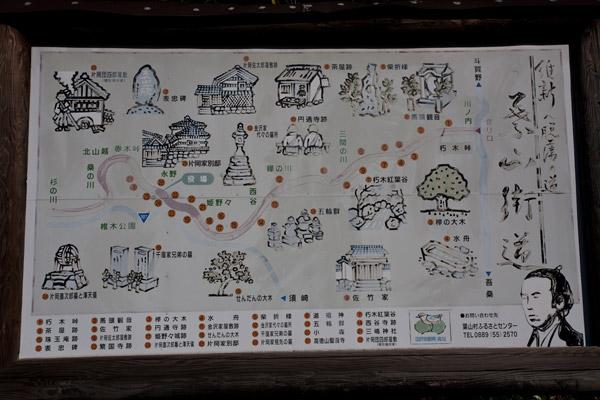 近くには「脱藩の道 葉山街道」の案内図。