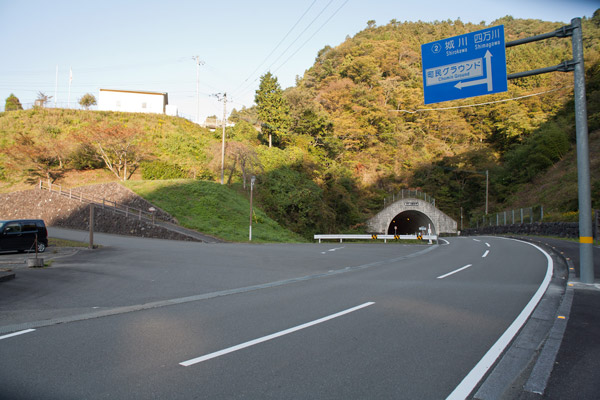 維新トンネルの次の藤の越トンネルの手前を左にあがっていきます。道標が小さいので注意してください。7時50分。