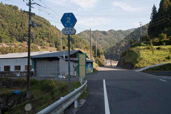 県道2号線、梼原町上成。