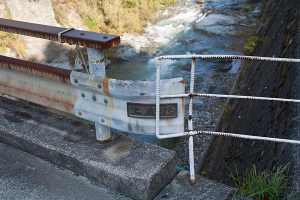 上成橋。9時10分。あまりに川がきれいなので少しおりてみます。上成橋。9時10分。あまりに川がきれいなので少しおりてみます。