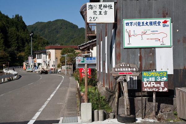 曲がり角に脱藩の道のほかいくつかの道標があります。