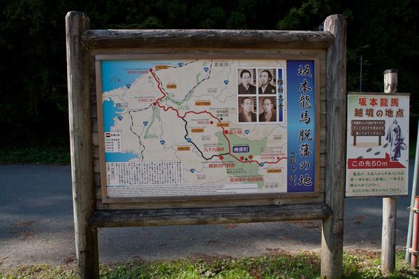 韮ヶ峠の広場には案内図などがいくつかあります。