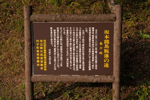 泉ヶ峠。徒歩行最終目的地「旧宿間村」(亀ノ甲)を前にしてここまで。悔しいです。
