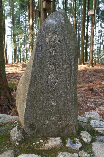 坂本龍馬宿泊の地の石碑。