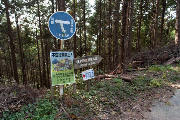 水ヶ峠に向かいます。