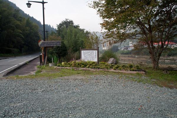 龍馬が船に乗った旧宿間村(亀ノ甲)。