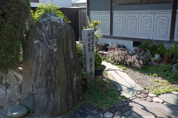 長浜港についた龍馬が下関への船出前に一夜を過ごした冨谷金兵衛邸。