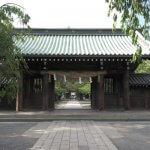 三嶋大社、総門。
