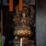第6番 瑞泉寺(千手観音)