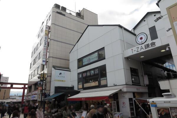 タローズハウスは鎌倉駅から小町通りに入ってすぐのi-ZA(アイザ)鎌倉、最上階にあります。