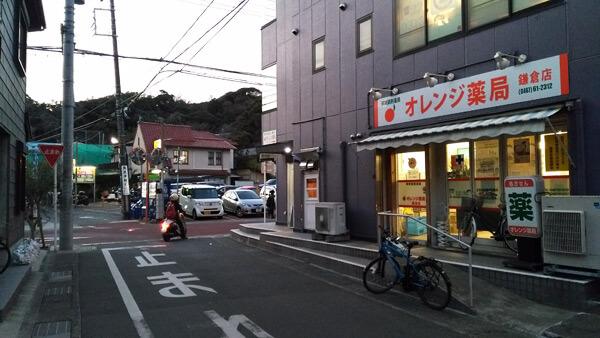 今小路沿いの静かな場所にある袈裟丸家。