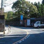 一条恵観山荘は、金沢街道(六浦道)沿いにあります。泉山園のとなりです。