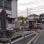 六代御前の墓。田越川沿いに歩き、ここから入ってきます。