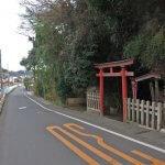 隠里稲荷。写真奥に英勝寺の入口があります。