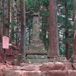 大山阿夫利神社本社への巡礼登山道。阿夫利大神の石碑。頭を垂れます。【大山阿夫利神社】