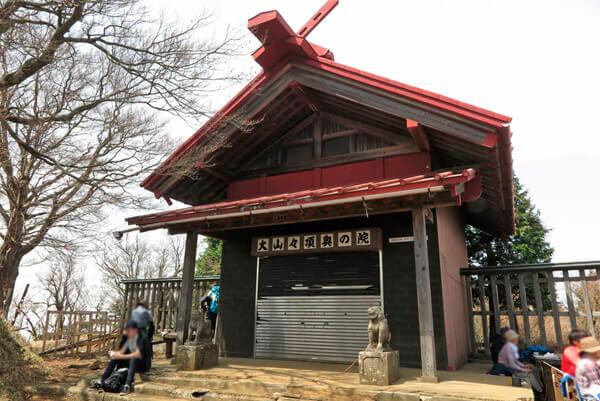 大山阿夫利神社奥の院。山頂にあります。【大山阿夫利神社】