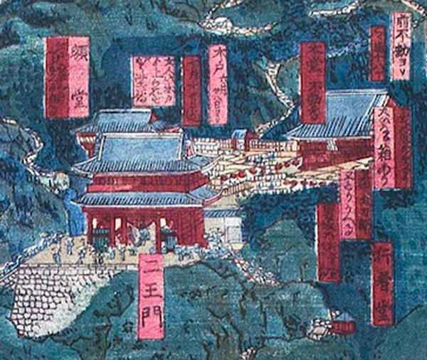 本堂付近のアップ。現在の下社は「本堂 不動堂」とあり、その前に立派な「仁王門」が描かれています。現在、仁王門はありません。廃仏毀釈により破壊されたのでしょう。みたかったです。