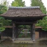 成福寺山門。