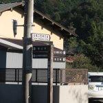 山木兼隆館跡に向かう岐路。江川邸の前あたりです。近くには香山寺、本立寺などもあります。