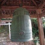 鎌倉の東慶寺にあった本立寺の梵鐘。